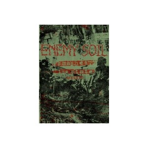 ENEMY SOIL-Smashes the State Live DVD